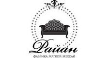 Мебельная фабрика «РАЙАН», г. Махачкала