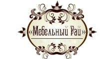 Салон мебели «Мебельный Рай», г. Воскресенское
