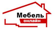 Интернет-магазин «Мебель-Онлайн», г. Нижний Новгород