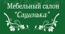Изготовление мебели на заказ «Сашенька», г. Санкт-Петербург