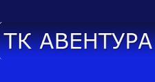 Интернет-магазин «Авентура», г. Саратов