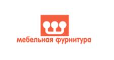 Оптовый поставщик комплектующих «Мебельная фурнитура», г. Санкт-Петербург