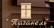 Мебельная фабрика Паганель
