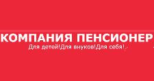 Изготовление мебели на заказ «Пенсионер», г. Кемерово