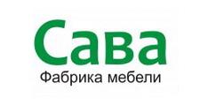Изготовление мебели на заказ «Сава», г. Киров