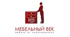 Изготовление мебели на заказ «Мебельный век», г. Ижевск
