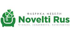 Мебельная фабрика «Новелти-Рус», г. Владимир