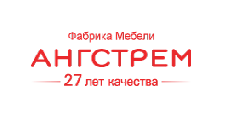 Салон мебели «Ангстрем», г. Красногорск