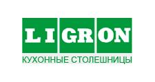 Оптовый поставщик комплектующих «Ligron», г. Москва
