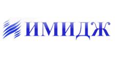 Интернет-магазин «Имидж», г. Благовещенск