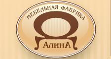 Мебельная фабрика Алина