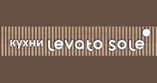 Изготовление мебели на заказ «Levato Sole», г. Новосибирск