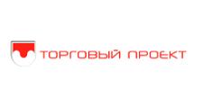 Изготовление мебели на заказ «Торговый проект», г. Владимир