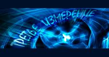 Розничный поставщик комплектующих «Третье измерение», г. Ростов-на-Дону