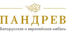 Оптовый мебельный склад «Пандрев», г. Москва