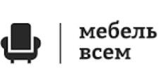 Изготовление мебели на заказ «Мебель Всем», г. Ульяновск