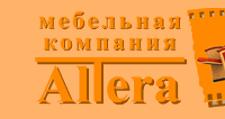 Салон мебели «Альтера», г. Москва