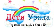 Интернет-магазин «Дети Урала», г. Екатеринбург