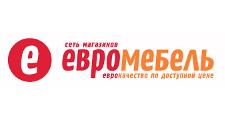 Салон мебели «Евромебель», г. Валдай