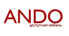 Салон мебели «Андо», г. Ижевск
