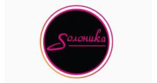 Изготовление мебели на заказ «Solonika», г. Анапа
