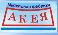Мебельный магазин «Акея», г. Санкт-Петербург