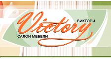 Салон мебели «Виктори», г. Екатеринбург