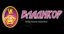 Мебельная фабрика «Владикор», г. Ульяновка