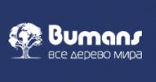 Розничный поставщик комплектующих «Буманс», г. Екатеринбург