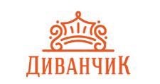 Салон мебели «Диванчик», г. Иваново