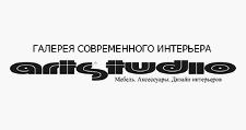 Мебельный магазин «Артстудио», г. Барнаул