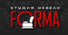 Салон мебели «Forma», г. Челябинск
