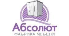 Изготовление мебели на заказ «Абсолют», г. Смоленск