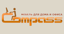 Салон мебели «Compass», г. Рязань