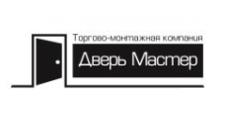 Интернет-магазин «Дверь-Мастер», г. Кемерово