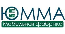 Оптовый поставщик комплектующих «ЮММА», г. Кузнецк