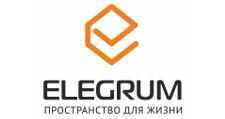 Мебельная фабрика «ELEGRUM»