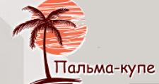 Изготовление мебели на заказ «Пальма-Купе», г. Томск