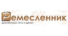 Мебельный магазин «Ремесленник», г. Санкт-Петербург