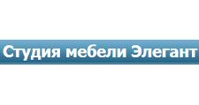 Мебельная фабрика «СТУДИЯ МЕБЕЛИ ЭЛЕГАНТ», г. Воронеж