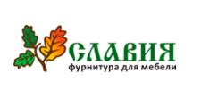 Розничный поставщик комплектующих «Славия», г. Краснодар