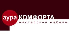 Изготовление мебели на заказ «Аура комфорта», г. Екатеринбург