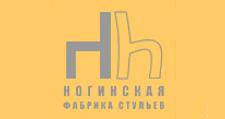 Мебельная фабрика «Ногинская фабрика стульев»