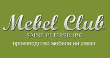 Изготовление мебели на заказ «MebelClub», г. Санкт-Петербург