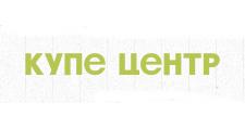 Изготовление мебели на заказ «Купе-Центр», г. Хабаровск