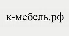 Интернет-магазин «К-МЕБЕЛЬ.РФ»