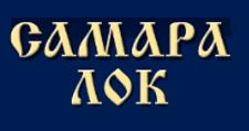 Розничный поставщик комплектующих «Самара-Лок», г. Самара