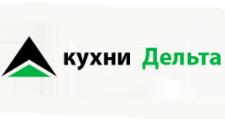 Изготовление мебели на заказ «Кухни Дельта», г. Нижний Новгород