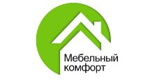 Мебельная фабрика «Мебельный комфорт», г. Брянск