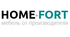 Изготовление мебели на заказ «Home-Fort», г. Казань